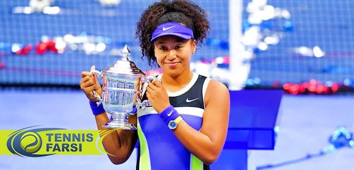 تنیس آزاد آمریکا ۲۰۲۰ نائومی اوساکا