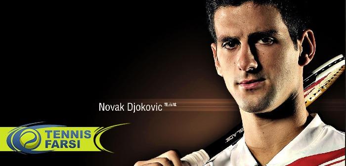 ردهبندی تنیس جهان