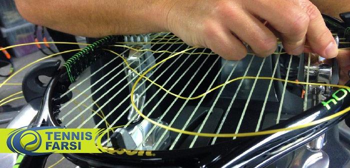 تجهیزات دست دوم تنیس
