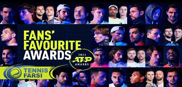 جوایز اتحادیه تنیس مردان ۲۰۲۰